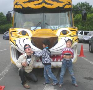 tomioka-safaripark85.jpg