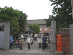 tomioka-seishi2.jpg