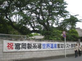 tomioka-seishi4.jpg