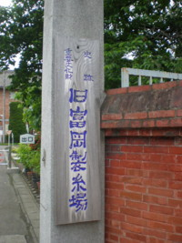 tomioka-seishi5.jpg