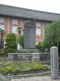 tomioka-seishi6.jpg