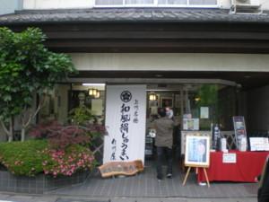 tomioka-street3.jpg