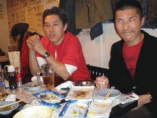 yotsuya-akafuda1.jpg
