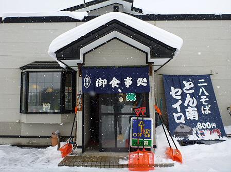 鶏正油ラーメン01(2012.2.3)