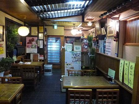 食事処佐和03(2012.2.7)味噌ラーメン