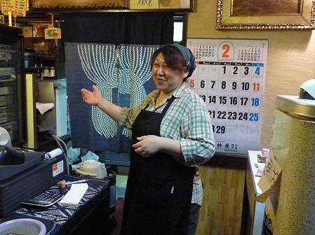 食事処佐和05(2012.2.7)味噌ラーメン
