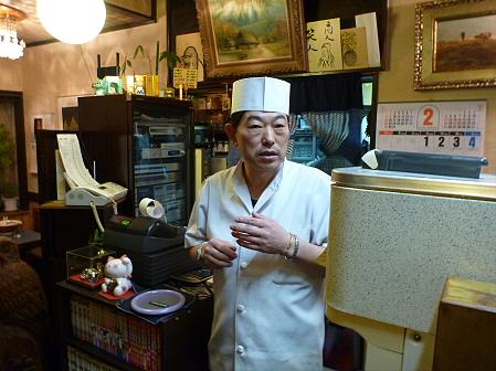 食事処佐和06(2012.2.7)味噌ラーメン
