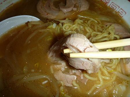 食事処佐和10(2012.2.7)味噌ラーメン