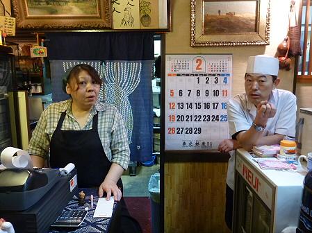 味処佐和16(2012.2.7)味噌ラーメン