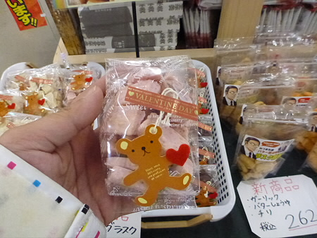 """岩手スイーツフェア2012""""絆""""05(2012.2.11)"""