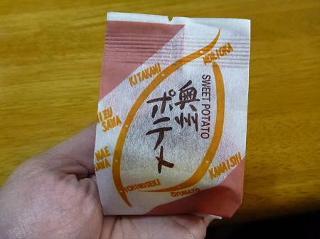 """岩手スイーツフェア2012""""絆""""13(2012.2.11)"""
