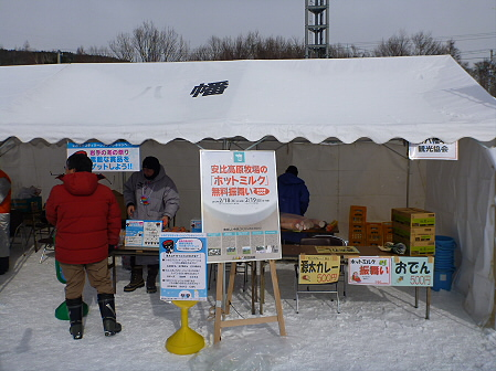 八幡平・安比ゆきフェスティバル準備様子04(2012.2.18)