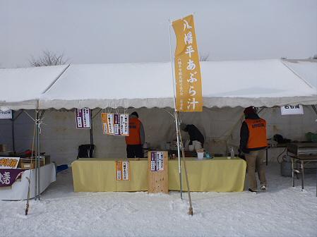 八幡平・安比ゆきフェスティバル準備様子08(2012.2.18)
