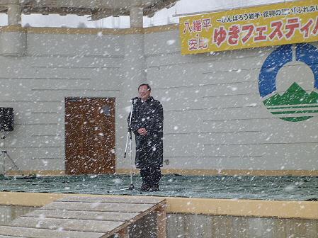 八幡平・安比ゆきフェスティバルの様子04(2012.2.18) vol.1