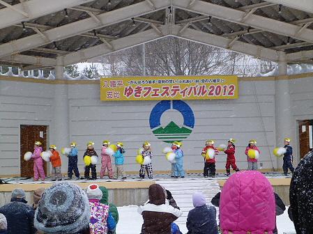 八幡平・安比ゆきフェスティバルの様子06(2012.2.18) vol.1