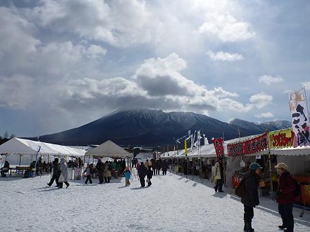 八幡平・安比ゆきフェスティバルの様子23(2012.2.18) vol.1