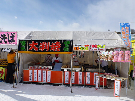 八幡平・安比ゆきフェスティバルの様子24(2012.2.18) vol.1