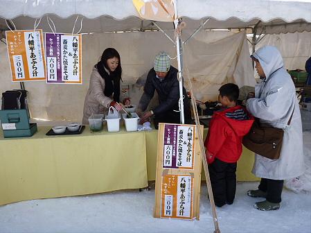 八幡平・安比ゆきフェスティバルの様子32(2012.2.18)