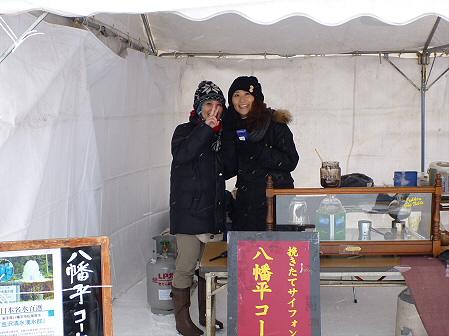 八幡平・安比ゆきフェスティバルの様子35(2012.2.18)
