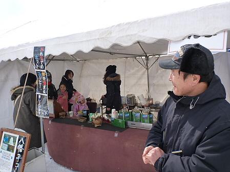 八幡平・安比ゆきフェスティバルの様子36(2012.2.18)