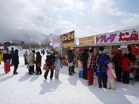 八幡平・安比ゆきフェスティバルの様子38(2012.2.18)