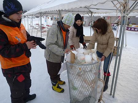 八幡平・安比ゆきフェスティバルの様子59(2012.2.18)