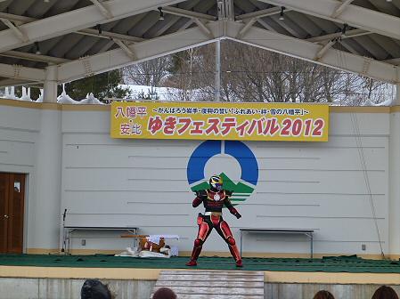 八幡平・安比ゆきフェスティバルの様子42(2012.2.18)