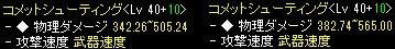 RedStone 11.12.24[15]