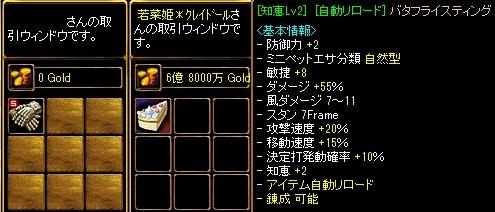 RedStone 11.12.24[13]