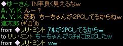 RedStone 11.12.28[00]