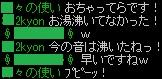 RedStone 11.12.27[03]