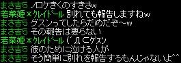 RedStone 12.01.03[01]
