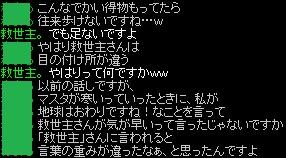 RedStone 12.01.03[04]