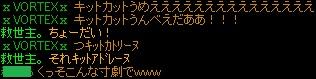 RedStone 12.01.03[03]