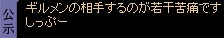 RedStone 12.01.04[09]