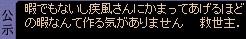RedStone 12.01.04[07]