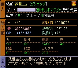 RedStone 12.01.10[02]