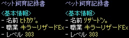 RedStone 12.01.11[08]