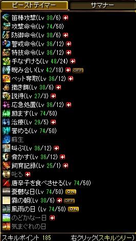 RedStone 12.01.11[07]