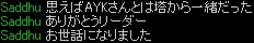 RedStone 12.01.22[00]