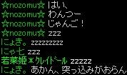 RedStone 12.01.28[04]