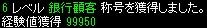 RedStone 12.01.28[15]