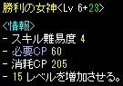 RedStone 12.01.28[09]