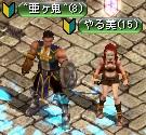 RedStone 12.01.28[19]