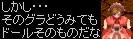 RedStone 12.02.02[00]