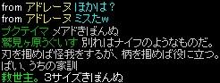 RedStone 12.02.12[17]