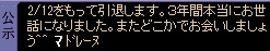 RedStone 12.02.12[16]