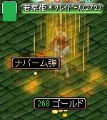 RedStone 12.02.21[11]