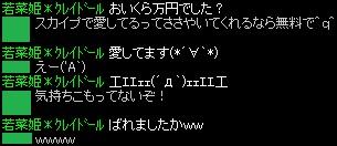 RedStone 12.02.21[05]