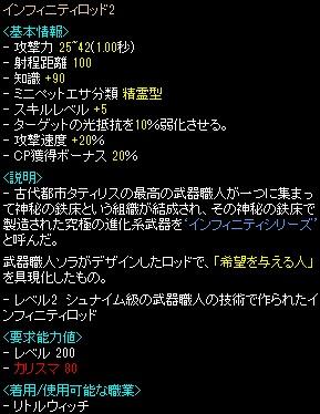 RedStone 12.02.21[03]